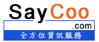 saycoo.com